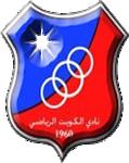 cafetour-al kuwait s.c.-logo