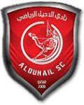 cafetour-alduhail-logo